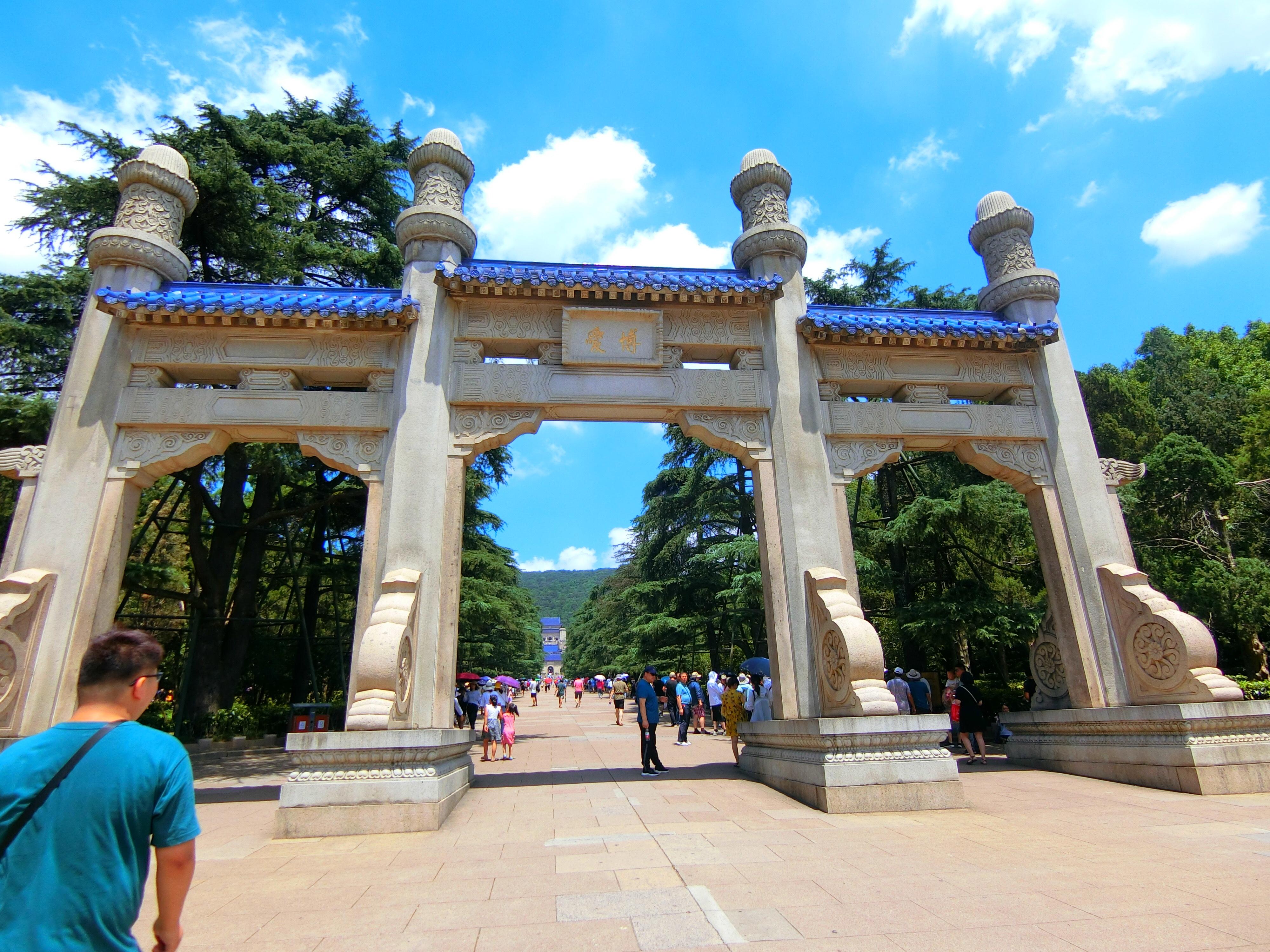 中山陵 Dr. Sun Yat-sen's Mausoleum