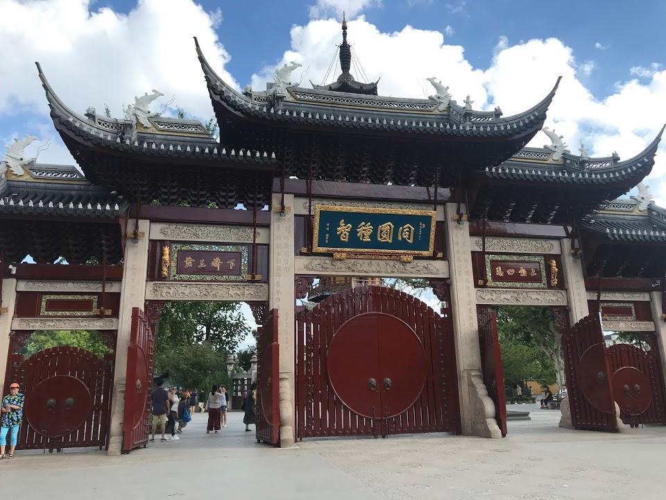 龙华寺 Longhua Temple
