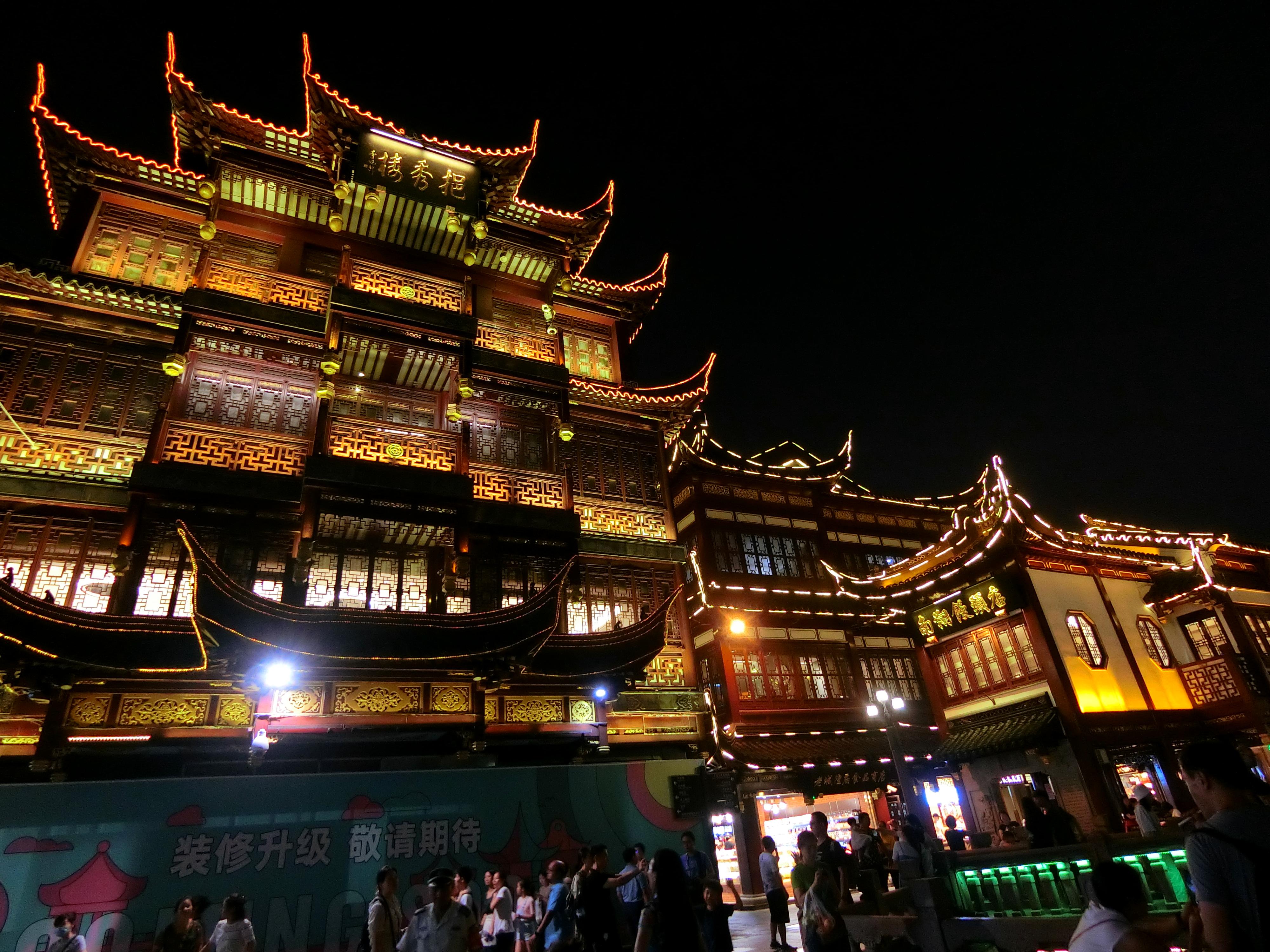 上海老街 SHANGHAI OLD STREET